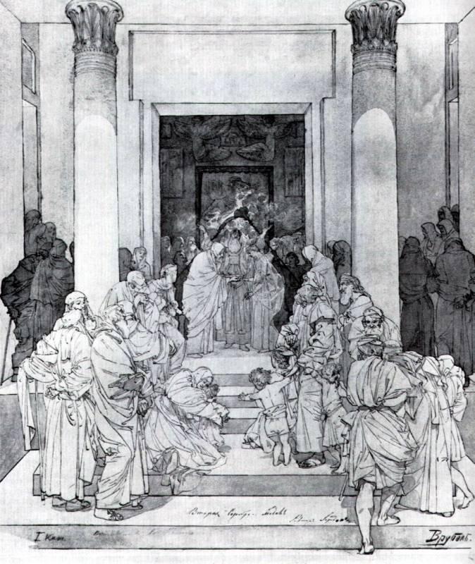 Картинки обручение марии и иосифа, открытка любовью